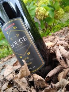 Vin_rouge_feuilles